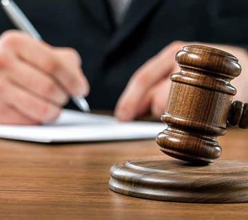 دادخواست ابطال اجرائیه بانک
